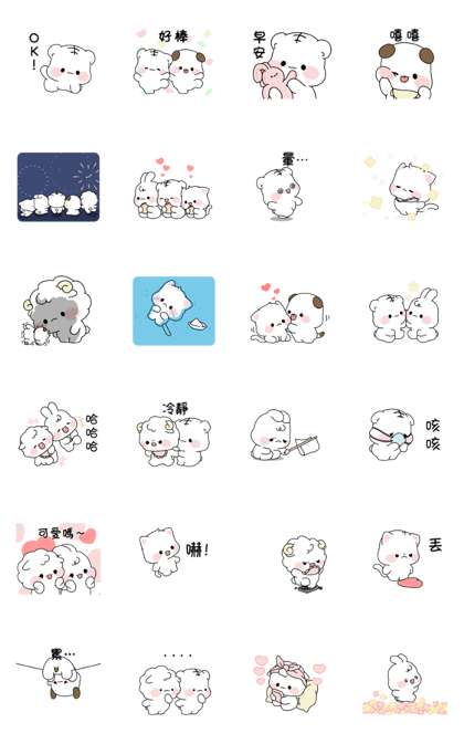 Love You! POMPOM FRIENDS! Line Sticker GIF & PNG Pack: Animated & Transparent No Background   WhatsApp Sticker