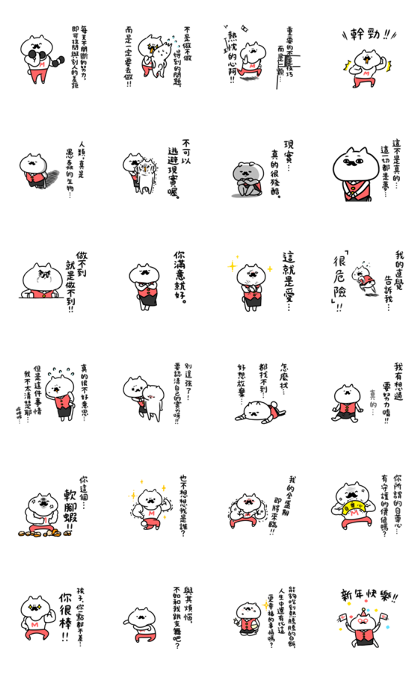 Master Cat NY Stickers Line Sticker GIF & PNG Pack: Animated & Transparent No Background | WhatsApp Sticker