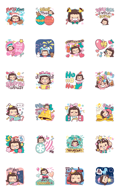 Matooy X'mas and New Year Line Sticker GIF & PNG Pack: Animated & Transparent No Background | WhatsApp Sticker