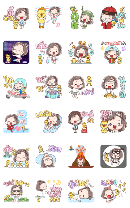 Megyo and Megab Pop-Ups Line Sticker GIF & PNG Pack: Animated & Transparent No Background | WhatsApp Sticker