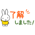 Miffy's Small Stickers Sticker for LINE & WhatsApp | ZIP: GIF & PNG