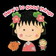 Momoko Sakura's Lucky Chibi Maruko Chan Sticker for LINE & WhatsApp | ZIP: GIF & PNG
