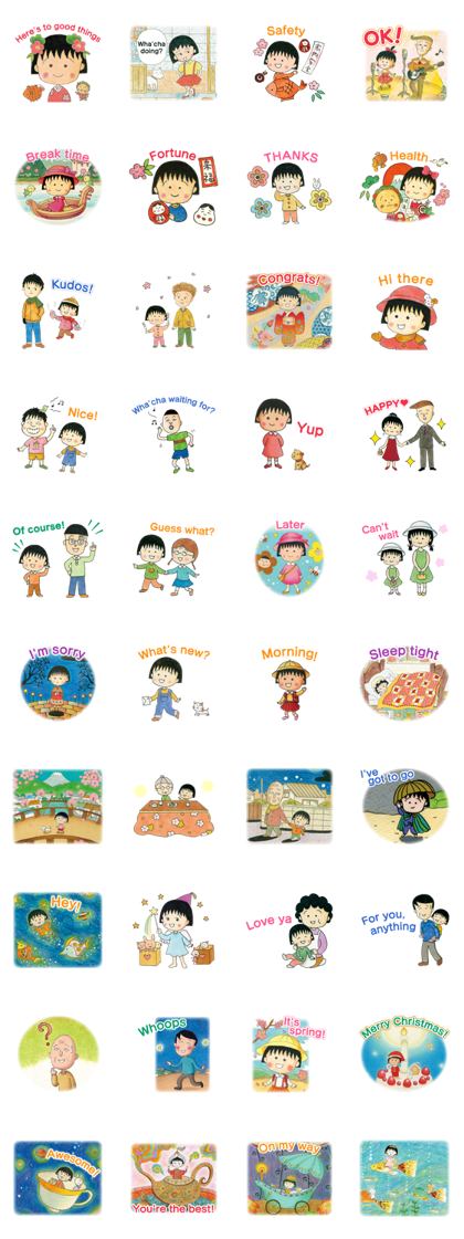 Momoko Sakura's Lucky Chibi Maruko Chan Line Sticker GIF & PNG Pack: Animated & Transparent No Background | WhatsApp Sticker