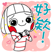 Ms Big Big Stickers 2 Sticker for LINE & WhatsApp | ZIP: GIF & PNG