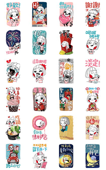 Ms Big Big Stickers 2 Line Sticker GIF & PNG Pack: Animated & Transparent No Background | WhatsApp Sticker