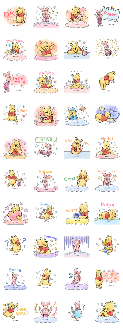 Pooh Custom Stickers (Watercolors) Line Sticker GIF & PNG Pack: Animated & Transparent No Background | WhatsApp Sticker