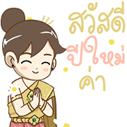Poppy Happy New Year POPUP! Sticker for LINE & WhatsApp | ZIP: GIF & PNG
