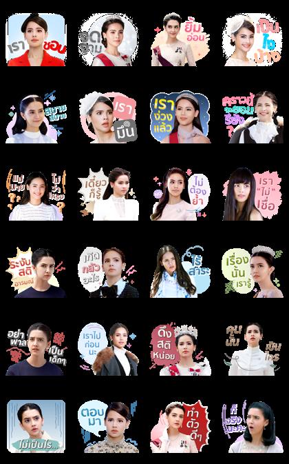 Princess Alice & Princess Kate Line Sticker GIF & PNG Pack: Animated & Transparent No Background | WhatsApp Sticker