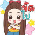 Pukpang: Fresh and Fun Sticker for LINE & WhatsApp | ZIP: GIF & PNG