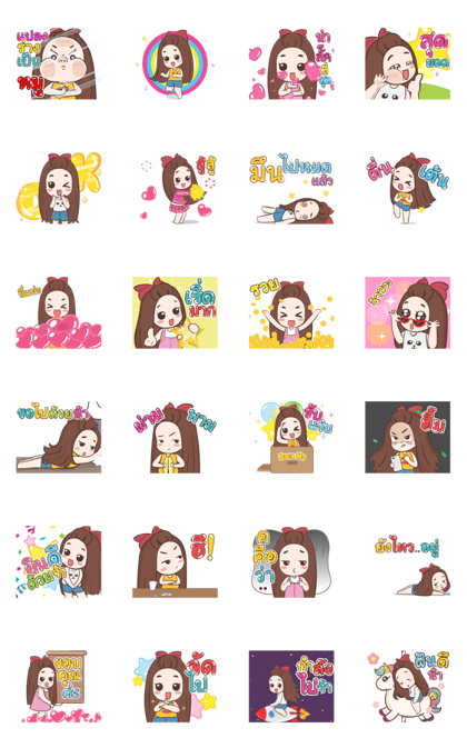 Pukpang: Fresh and Fun Line Sticker GIF & PNG Pack: Animated & Transparent No Background | WhatsApp Sticker