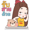 Pukpang Pop-Ups 2 Sticker for LINE & WhatsApp | ZIP: GIF & PNG