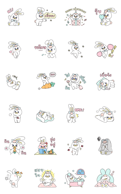 RICO Line Sticker GIF & PNG Pack: Animated & Transparent No Background | WhatsApp Sticker
