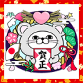 Rabbit 100% New Year's Gift Stickers Sticker for LINE & WhatsApp | ZIP: GIF & PNG