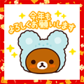 Rilakkuma's New Year's Gift Stickers Sticker for LINE & WhatsApp | ZIP: GIF & PNG