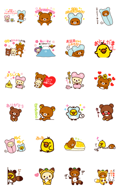 Rilakkuma's New Year's Gift Stickers Line Sticker GIF & PNG Pack: Animated & Transparent No Background | WhatsApp Sticker