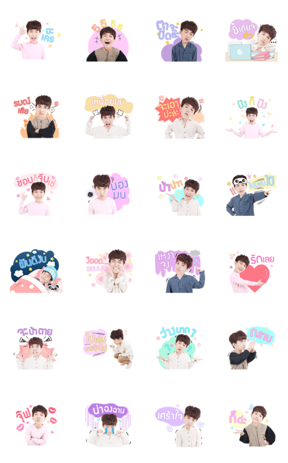 Ritz Rueangritz Line Sticker GIF & PNG Pack: Animated & Transparent No Background | WhatsApp Sticker