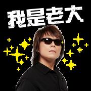 Rock King Wu Bai's Music Stickers Part 2 Sticker for LINE & WhatsApp | ZIP: GIF & PNG