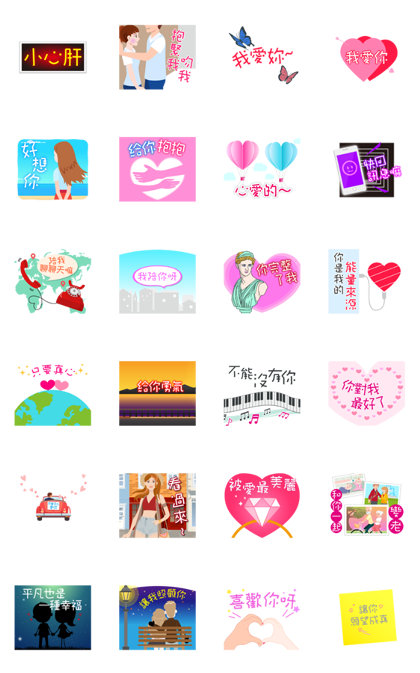 Rock Records Love Music Stickers Line Sticker GIF & PNG Pack: Animated & Transparent No Background   WhatsApp Sticker