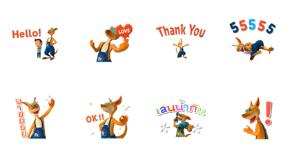 Roojai.com—Always There When You Need Us Line Sticker GIF & PNG Pack: Animated & Transparent No Background | WhatsApp Sticker