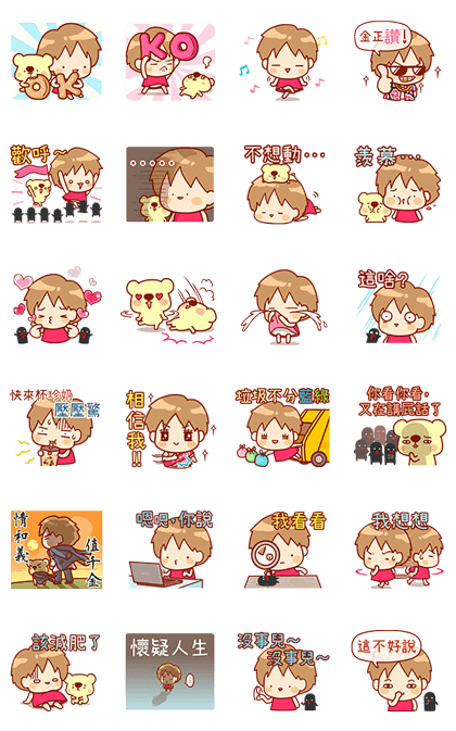 SANA Part 11: Life Line Sticker GIF & PNG Pack: Animated & Transparent No Background | WhatsApp Sticker