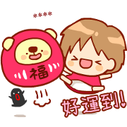 SANA Part 14: Custom NY Stickers Sticker for LINE & WhatsApp | ZIP: GIF & PNG