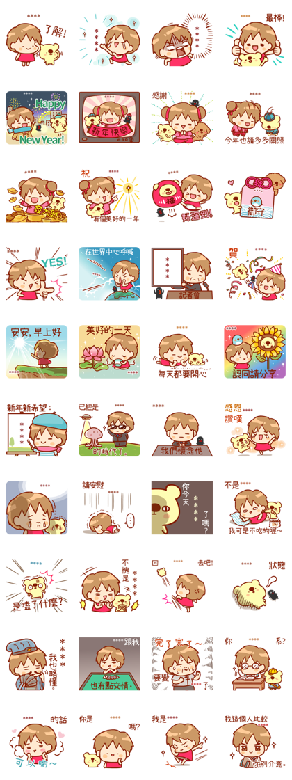 SANA Part 14: Custom NY Stickers Line Sticker GIF & PNG Pack: Animated & Transparent No Background | WhatsApp Sticker