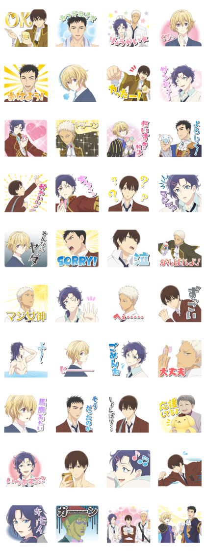 SANRIO BOYS Line Sticker GIF & PNG Pack: Animated & Transparent No Background | WhatsApp Sticker