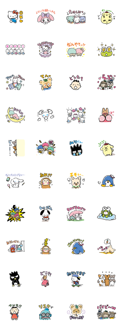 SANRIO CHARACTERS (Easygoing)  Line Sticker GIF & PNG Pack: Animated & Transparent No Background | WhatsApp Sticker