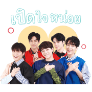 SBFIVE Sticker for LINE & WhatsApp | ZIP: GIF & PNG