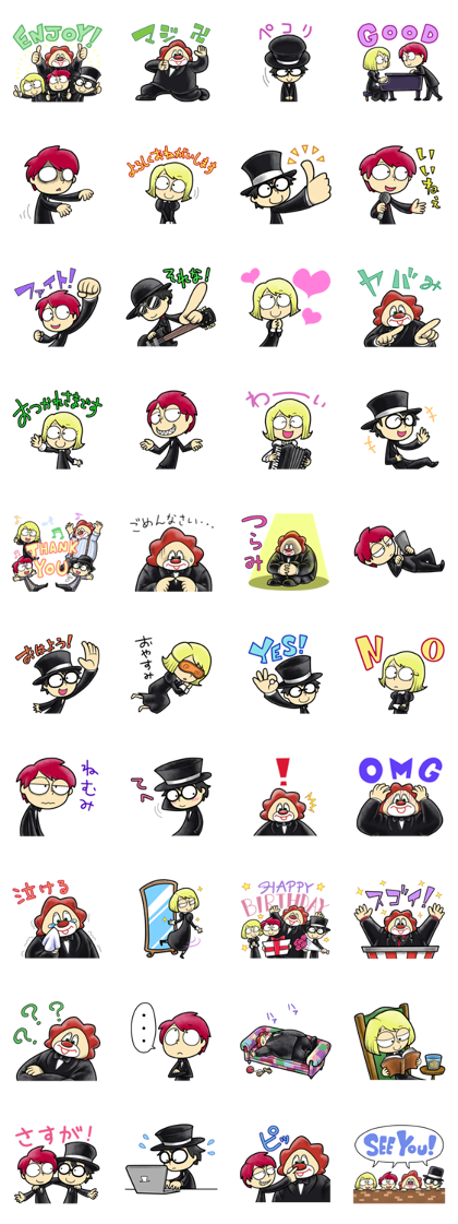 SEKAI NO OWARI by SONIC Line Sticker GIF & PNG Pack: Animated & Transparent No Background | WhatsApp Sticker