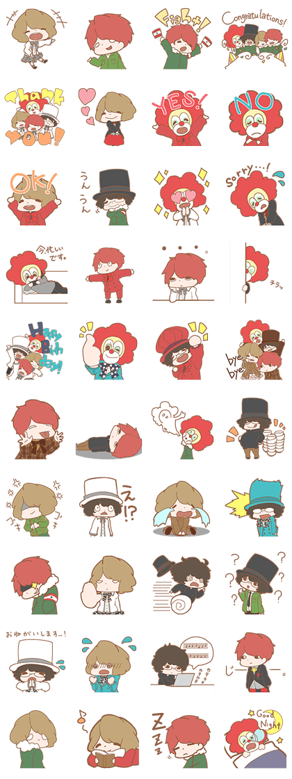 SEKAI NO OWARI designed by Koinu Line Sticker GIF & PNG Pack: Animated & Transparent No Background | WhatsApp Sticker
