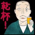 SHINYA SHOKUDOU