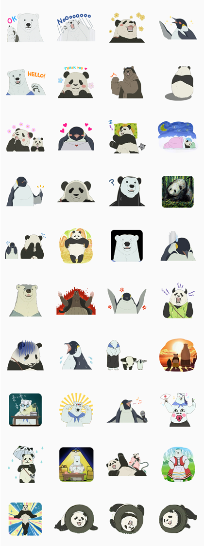 SHIROKUMA CAFÉ Line Sticker GIF & PNG Pack: Animated & Transparent No Background | WhatsApp Sticker