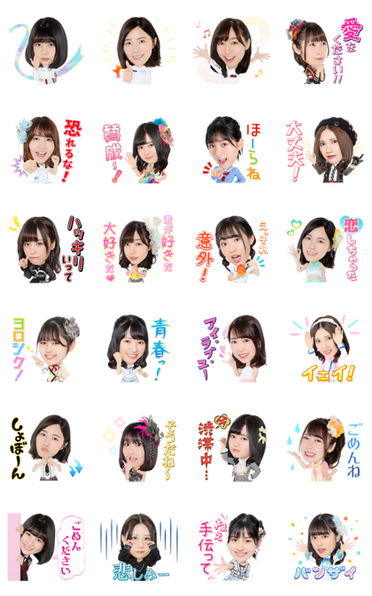 SKE48 Song Stickers Line Sticker GIF & PNG Pack: Animated & Transparent No Background | WhatsApp Sticker