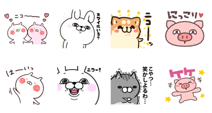 SMILE+ Stickers Line Sticker GIF & PNG Pack: Animated & Transparent No Background   WhatsApp Sticker