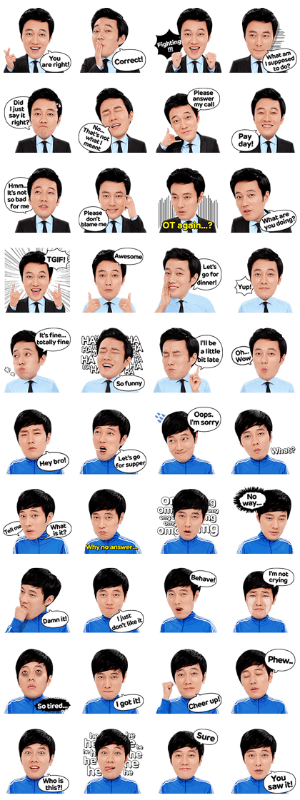 SO JI SUB Special Edition Line Sticker GIF & PNG Pack: Animated & Transparent No Background | WhatsApp Sticker