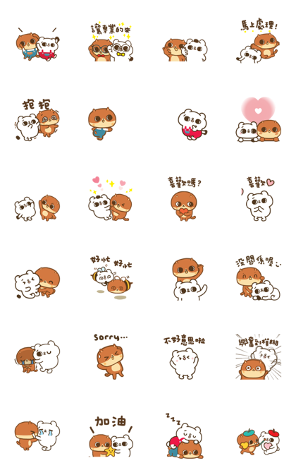 SONG SONG MEOW × din-dong Line Sticker GIF & PNG Pack: Animated & Transparent No Background | WhatsApp Sticker