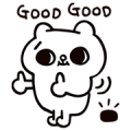 SONG SONG MEOW by SECOND Sticker for LINE & WhatsApp | ZIP: GIF & PNG
