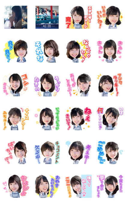 STU48 Song Stickers Line Sticker GIF & PNG Pack: Animated & Transparent No Background | WhatsApp Sticker