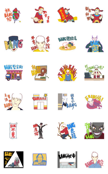 Saint: Life's a Bang! Line Sticker GIF & PNG Pack: Animated & Transparent No Background | WhatsApp Sticker
