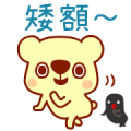 Sana 10: A-Mai's Gone Bananas! Sticker for LINE & WhatsApp | ZIP: GIF & PNG