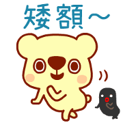 Sana 10: A-Mai's Gone Bananas! Sticker for LINE & WhatsApp | ZIP: GIF & PNG