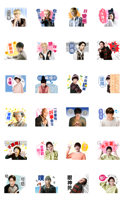 Secrets in the Hot Spring Line Sticker GIF & PNG Pack: Animated & Transparent No Background | WhatsApp Sticker