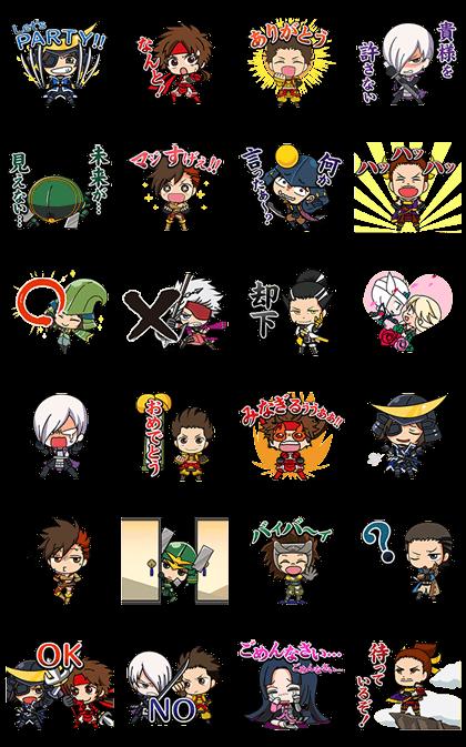 Sengoku Basara Animated Stickers Line Sticker GIF & PNG Pack: Animated & Transparent No Background | WhatsApp Sticker