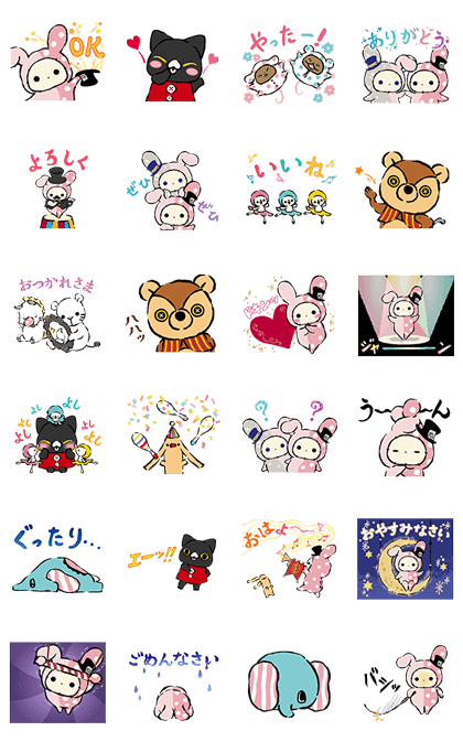 Sentimental Circus. Act 4: Animated Line Sticker GIF & PNG Pack: Animated & Transparent No Background | WhatsApp Sticker