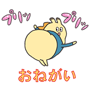 Shelfish Employee: Singin' It Up Loud Sticker for LINE & WhatsApp | ZIP: GIF & PNG