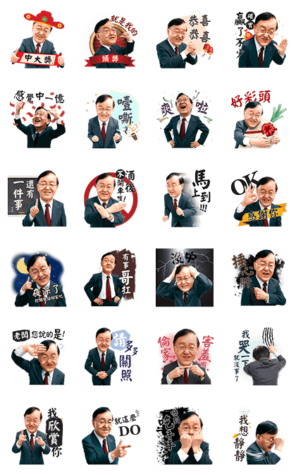 Sheng Chu-Yu's Good Luck Stickers Line Sticker GIF & PNG Pack: Animated & Transparent No Background | WhatsApp Sticker