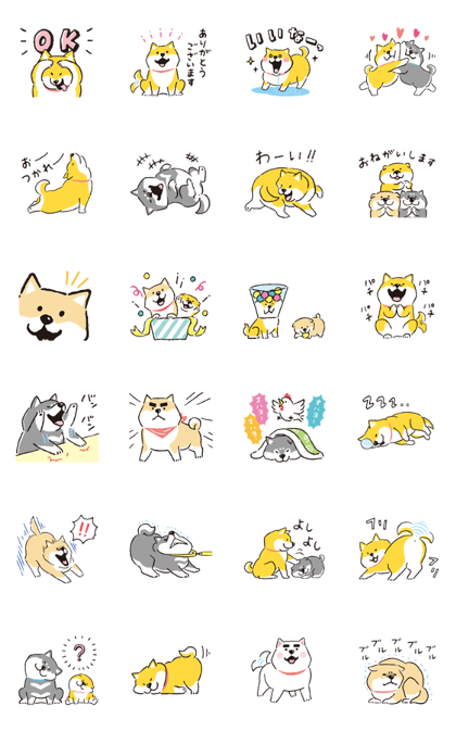 Shibanban Animated Stickers Line Sticker GIF & PNG Pack: Animated & Transparent No Background | WhatsApp Sticker