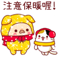 Shine Pig NY Stickers Sticker for LINE & WhatsApp | ZIP: GIF & PNG