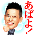 Shingo Yanagisawa Best Hits